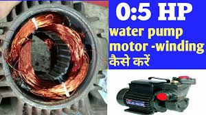 0 5hp water pump home use motor winding