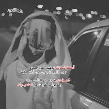 بعض العرب يحرجك من قمه الذوق شعر خليجي بدوي