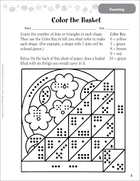 grade 1 math school worksheets