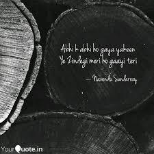 Abhi k abhi ho gaya yakee... | Quotes & Writings by Navendu Sundarray |  YourQuote