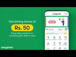 download Easypaisa for verykool s728 ...