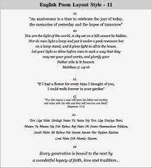 wedding invitation poems and es
