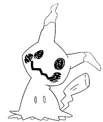 Kleurplaten Pokemon Sun En Moon Morning Kids