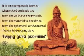 guru purnima pictures and graphics com
