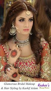 extension kashee s aslam beauty parlor