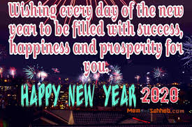 happy new year images hd images gif quotes