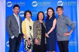 U.S.-Japan Council Newsletter (November 22nd, 2017) - U.S.-Japan Council