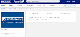 hdfc akshay tritiya offer upto 16