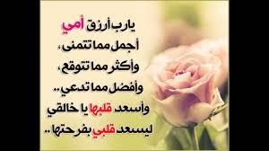 كلمات في عيد الام اجمل كلامات للام فنجان قهوة