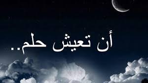 حالات واتس اب حزينه مؤلمه افضل حالات واتس اب حزينة ومؤلمة قصة شوق