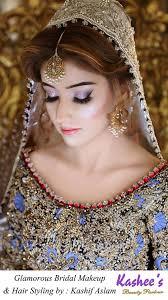 kashee s bridal makeup facebook