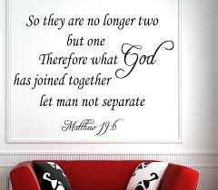 Matthew 19 6 Scripture Bible Verse Wall Decal Nuovocreations