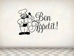 Bon Appetit Decor Kitchen Wall Decal Inspirational Wall Signs