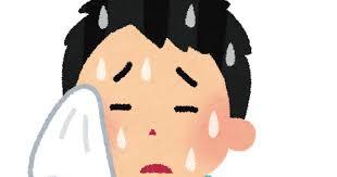 多汗症・汗っかきのイラスト | かわいいフリー素材集 いらすとや