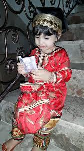 اطفال العيد اجمل صور بنات واولاد حلوين من سلطنة عمان 2020 Ebdaa Online