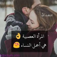 حب رومانسية 2020 صور حب وعشق ورومانسيه رسائل حب وغرام صور خلفيات