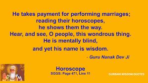 gurbani wisdom quotes sggs quote guru nanak dev ji