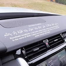 Modern Islamic Car Vehicle Wrap Art Bumper Sticker Stickers Simply Impressions By Fawzia Ghafoor Khawaja