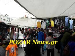 Αποτέλεσμα εικόνας για λαϊκών αγορών Δήμου Αλμωπίας