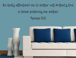Romans 12 10 Bible Verse Wall Decal Inspirational Wall Signs