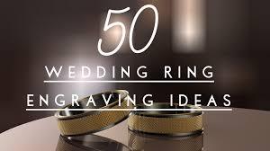 romantic wedding ring engraving ideas
