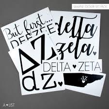 Delta Zeta Sticker Set A List Greek Designs