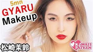 makeup anese tutorial by fashion