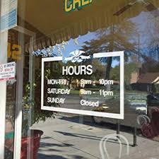 Digtour Wallart Custom Business Store Hours Vinyl Wall Door Window Decal Shop Salon Business Hours Sticker Sign Decor Amazon Com