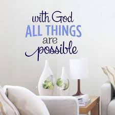 Amazon Com With God All Things Are Possible Quote Sticker Vinyl Wall Decal Sticker Home Kitchen