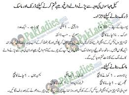 acne and dark spots by dr khurram