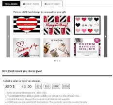 best sephora gift card number and pin