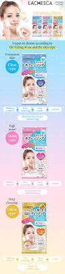 softymo lachesca cleansing sheet kose