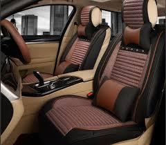 free full set car seat covers