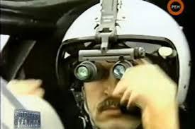 Kujutiste tulemus päringule летчик в бинокле