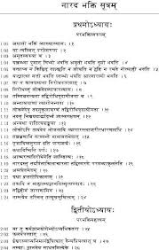 sanskrit quotes translation quotesgram