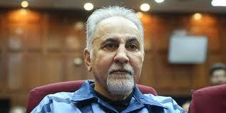 رأی محکومیت «نجفی» ابلاغ شد/ حبس 7 سال و 8 ماه در انتظار شهردار اسبق تهران    خبرگزاری فارس