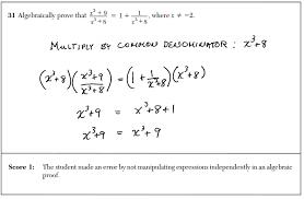 hardest math problem algebra 2