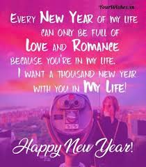 life inspirational happy new year quotes digital creative