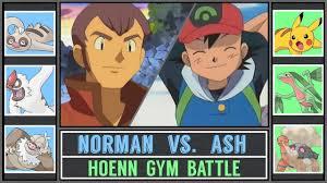 Ash vs. Norman (Pokémon Sun/Moon) - Hoenn Gym Battle - Balance ...