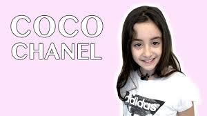Coco Chanel - 💖 - Gaia - Sofia Del Baldo COVER - YouTube