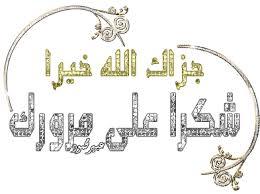 اقدم مساجد اسطنبول Images?q=tbn%3AANd9GcSsUsohcNko1qUSAbCx1Je0krxBxGBSCtwv8Jc7-hadd4S0ieRQ