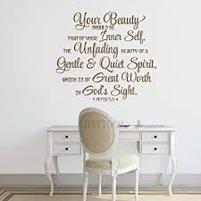 Amazon Com Battoo Vinyl Wall Decal 1 Peter 3 3 4 Unfading Beauty Wall Quote Decal Bible Verse Wall Quote Inspirational Religious Decal For Girl Scripture Wall Decals 45 W By 40 H Dark Brown