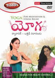 yoga for tation stress relief in