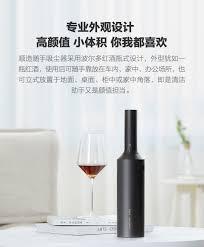 Máy hút bụi cầm tay Ôtô Xiaomi Shunzao Z1 - Lực Hút 7000PA - Model 2020 -  HERA Thiết bị Thông Minh - Sản Phẩm Chất Lượng