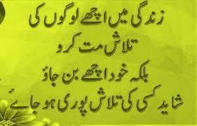 quotes hd whatsapp dp about sad love life boys girls hindi
