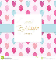 Birthday Party Invitation Card Template Included Seamless Pattern