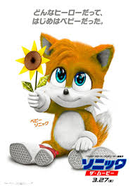 Tails Baby - Sonic the Movie Edit+Speed Edit video by ...
