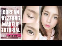 how to look ulzzang 14 steps with