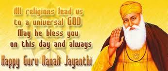 happy guru nanak jayanti quotes whatsapp messages facebook