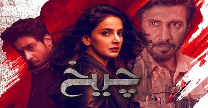 Image result for cheekh""